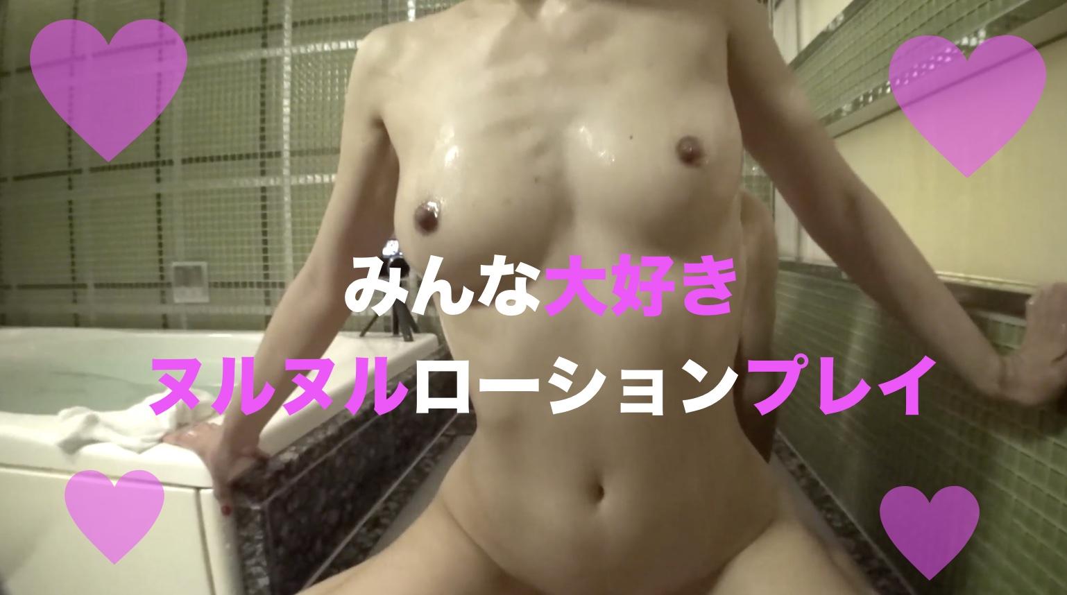 top_nurunuru3p.jpg