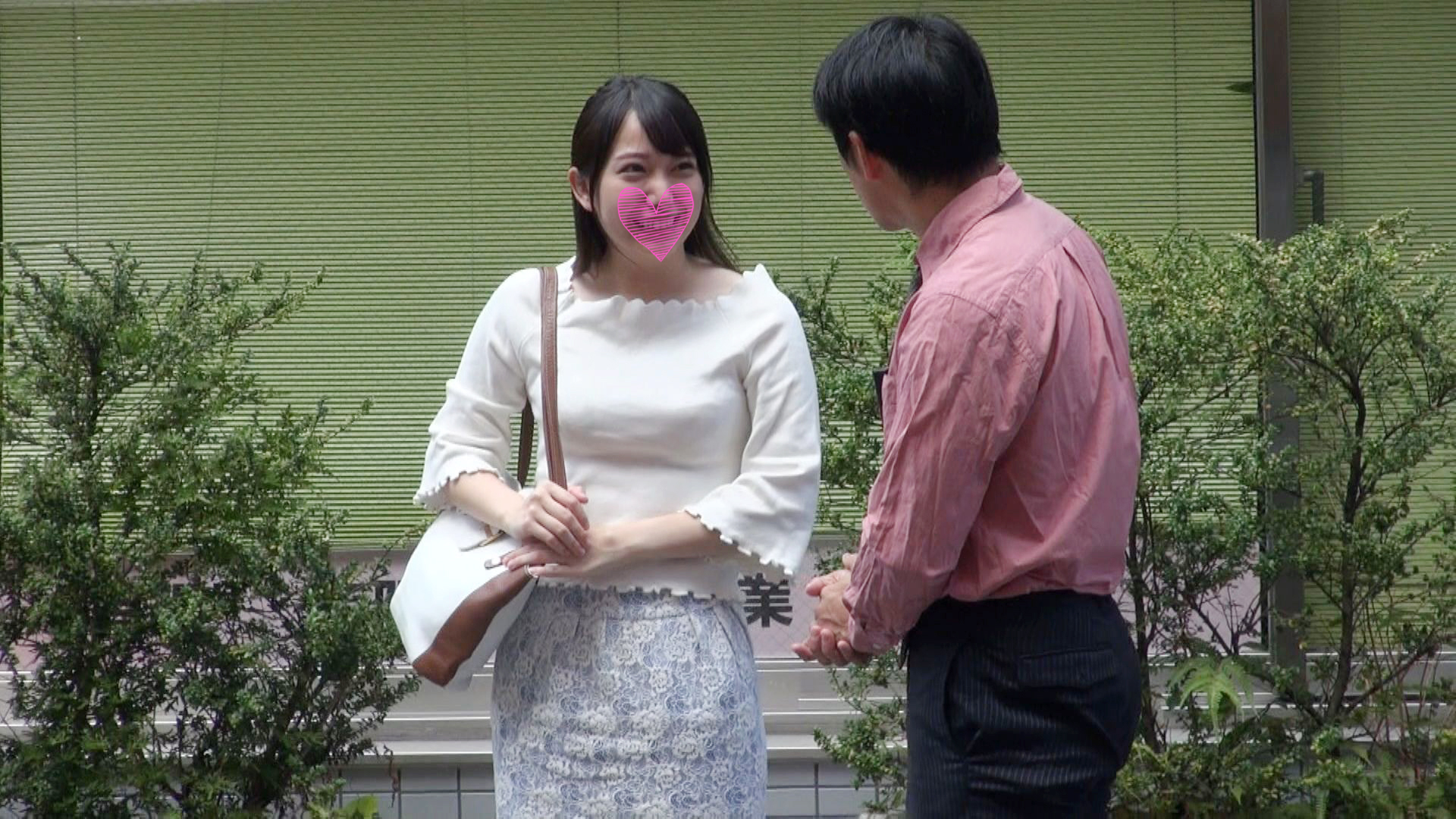 """FC2 PPV 1180090 """"First-time limited face appearance"""" Real female announcer Gachinanpa cum shot SEX"""